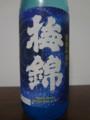 20120707 七夕酒 ラベル
