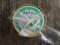 20120722 昼練:霧の森 抹茶アイス