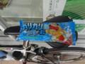 20120815 昼練:徳島・香川方面