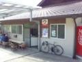 20120916 昼練:三島製麺所