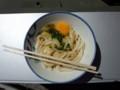 20120916 昼練:三島製麺所 温小+玉子