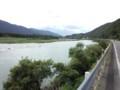 20120916 昼練:四国三郎