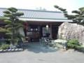 20121007 海侍 外観