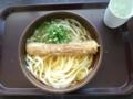 20121021 温かけ中+ちくわ天