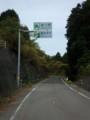 20121110 昼練:県境