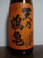 20130117 天乃鶴亀