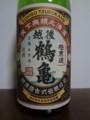 20130101 越後鶴亀