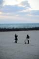 20121231 双海シーサイド公園