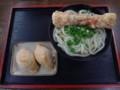 20130102 つる一 温かけ小+ちくわ天&お稲荷さん