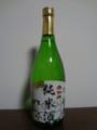 20130105 白牡丹 純米酒