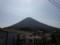 20130405 讃岐富士