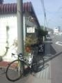 20130405 空to海