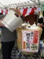 20130414 成龍酒造 春蔵開き