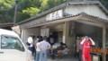 20130429 うどんツーリング:山内うどん