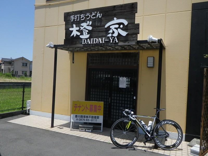 20130616 橙家が…残念!!