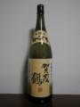 20130620 賀茂鶴 本醸造