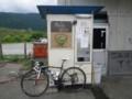 20130630 寒川 うどん自販機