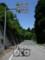 20130713 昼練:3峠アタック 切山