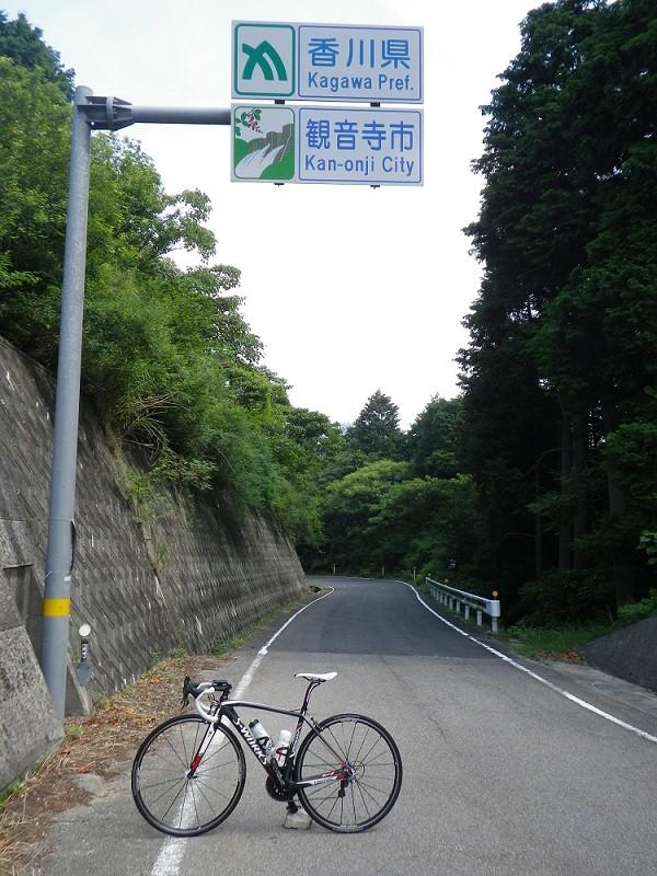 20130721 昼練:峠走[切山・堀切]