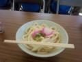 20131013 詫間 須田地区で「おもてなし」