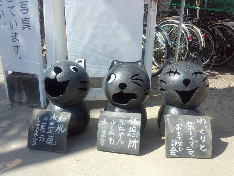 20131013 詫間 須田地区にて