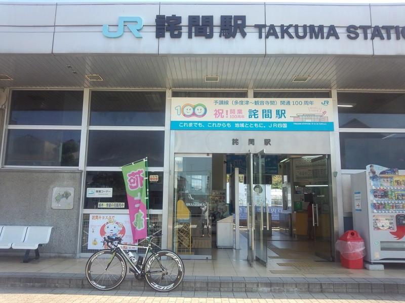 20131013 詫間駅