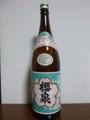 20131018 櫻泉