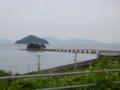 20131109 昼練:津嶋神社