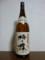 20131112 梅の舞 特別本醸造