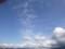 20131115 お昼の空
