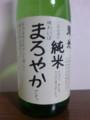 20131119 東光 純米