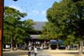 20131201 昼練:善通寺