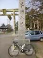 20140319 朝練:琴弾公園