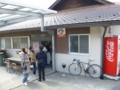 20140322 三嶋製麺所