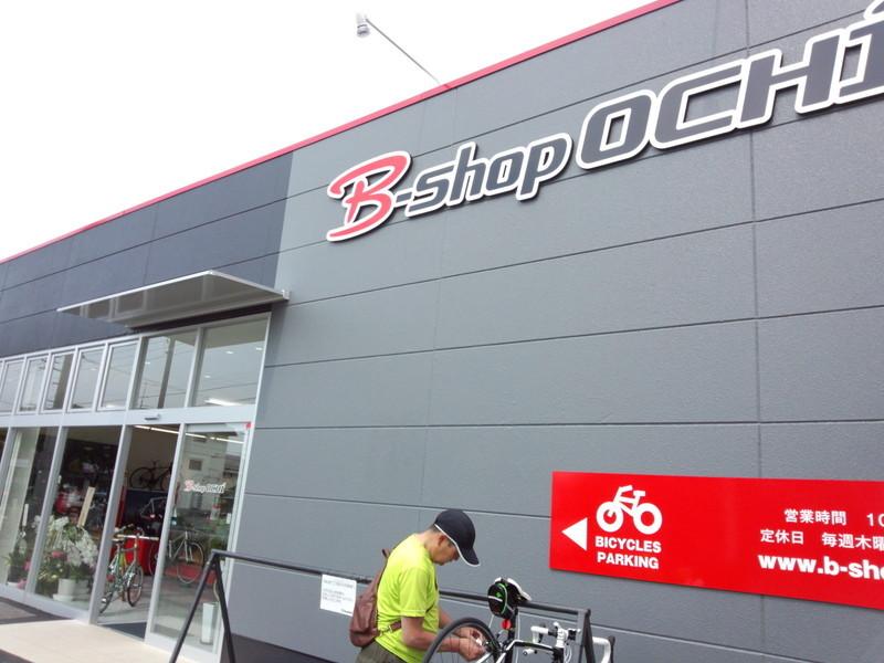 20140429 新B-Shop-Ochi