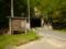 20140518 チーム練:瓶ヶ森林道入口にて…