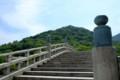 20140524 Shin☆散歩 in 善通寺