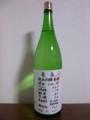 20140606 亀泉 純米吟醸生原酒