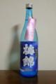 20140707 梅錦 七夕酒