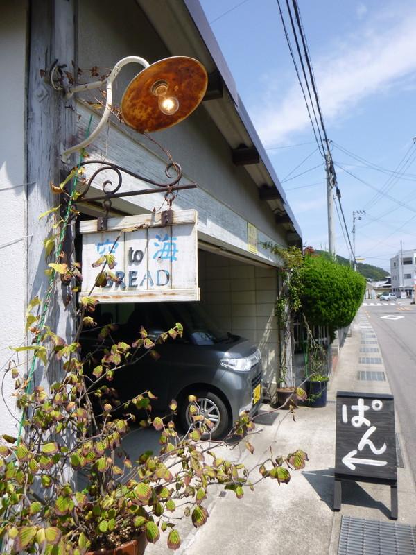 20140831 空と海 復活!!