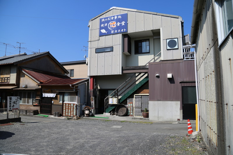 20140929 焼津浜食堂