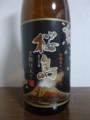 20141023 桜島 黒麹