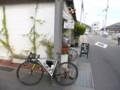 20141108 空to海