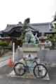 20141206 川之江八幡神社にて!!