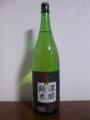 20141225 金陵 濃醇純米