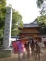 20150102 大山祇神社