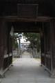 20150112 仁尾加茂神社