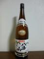 20150209 八海山 本醸造