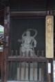 20150215 善通寺 仁王像