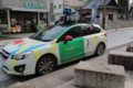 20150215 GoogleMaps StreetViewの撮影車